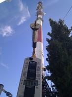 Medición de antena de telefonía móvil Estepona