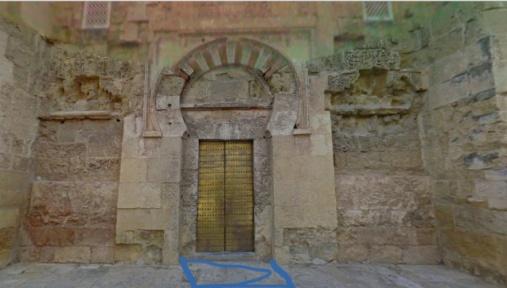 Puerta Árabe con vena de agua de la Mezquita-Catedral de Córdoba